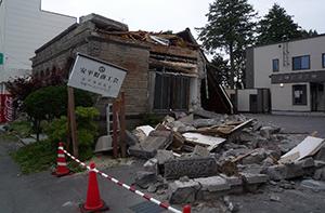 被害 状況 地震